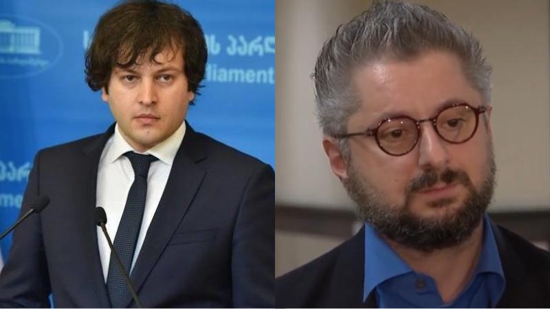 Секретарь «Грузинской мечты» употребил в адрес директора «Мтаври Архи» сексистский термин