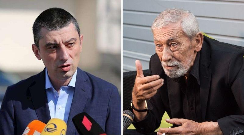 «Человек в возрасте» — премьер Грузии о Вахтанге Кикабидзе