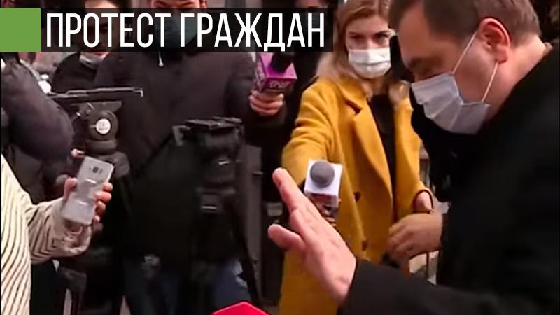 В Рустави работники рынка проводят акцию протеста
