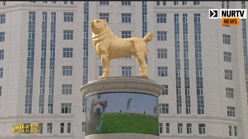 Президент Туркменистана открыл золотой памятник собаке породы алабай