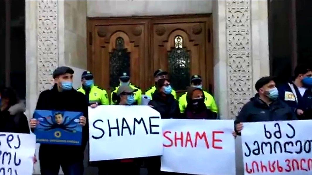 У здания МИД Грузии проходит акция в поддержку задержанных по «Делу картографов»