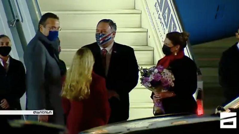 Госсекретарь США Майк Помпео прибыл в Грузию