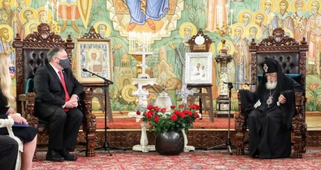 Госсекретарь США встретился с Католикосом-Патриархом всея Грузии