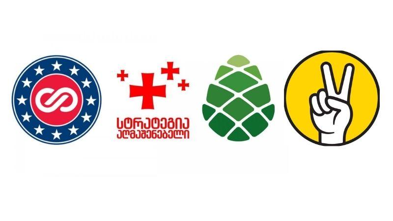 Четыре оппозиционные партии согласовали общий план действий