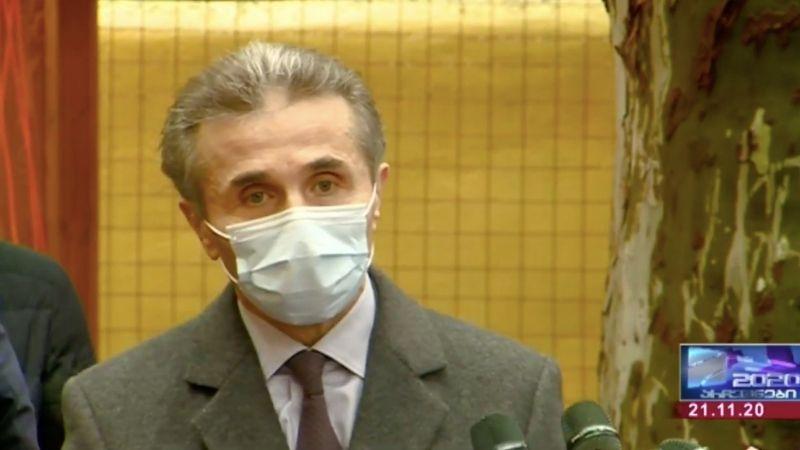 Иванишвили считает, что в Грузии будет многопартийный парламент