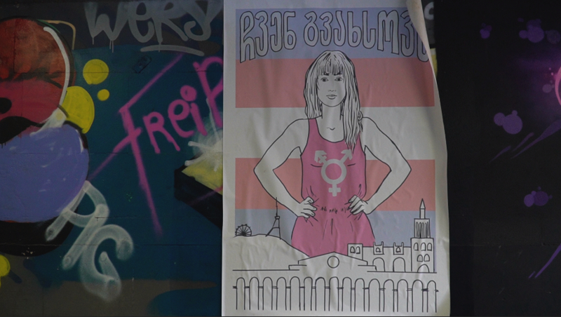 День памяти трансгендеров: аудио прогулка и сожженный плакат