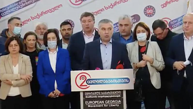 «Европейская Грузия» отказывается входить в парламент