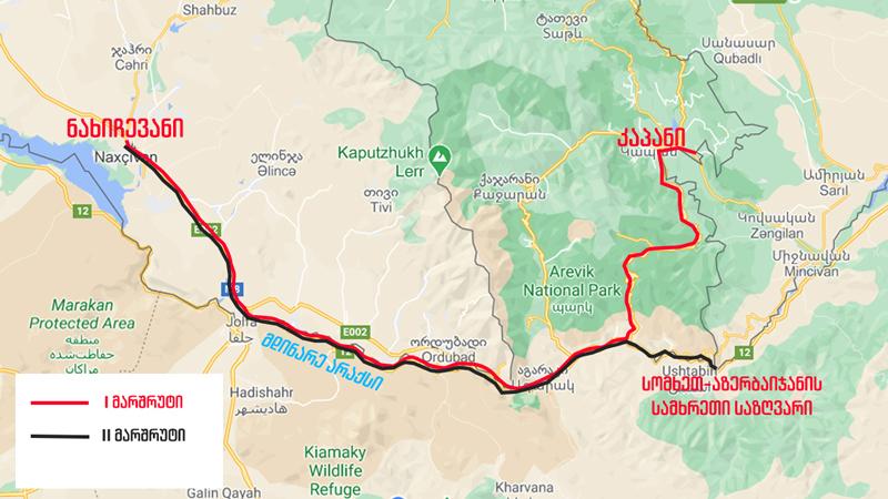 Чем чревато строительство Нахичеванского коридора для Грузии