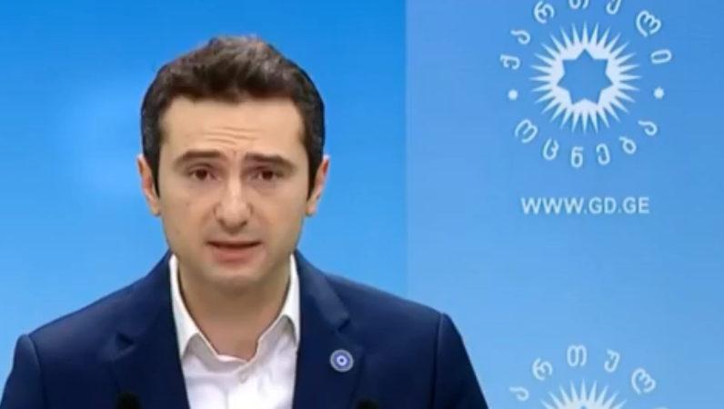 «Грузинская мечта» ожидает реакции международных организаций на «антизападные» действия ЕНД
