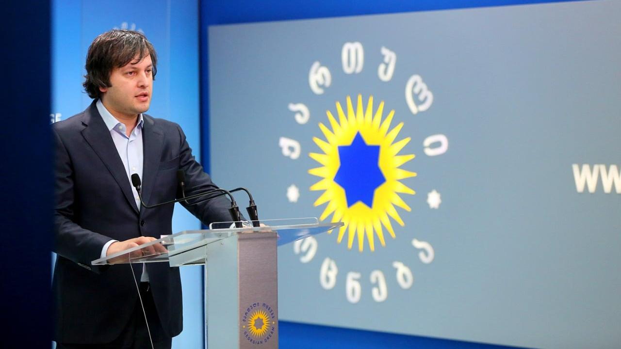 Председатель «Грузинской мечты» ответил на критику международных партнеров