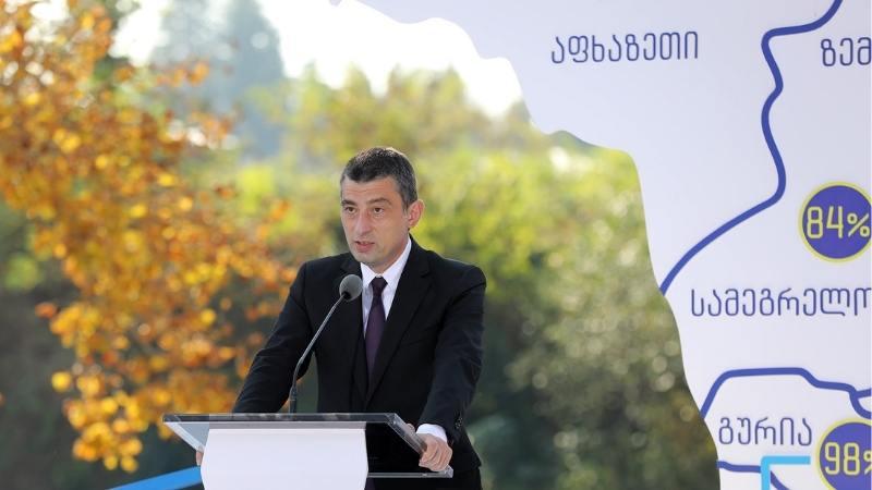 Премьер Грузии назначил новых государственных поверенных в четырех регионах
