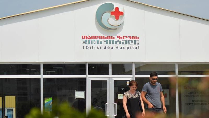 В Тбилисскийморской госпиталь ворвались вооруженные грабители