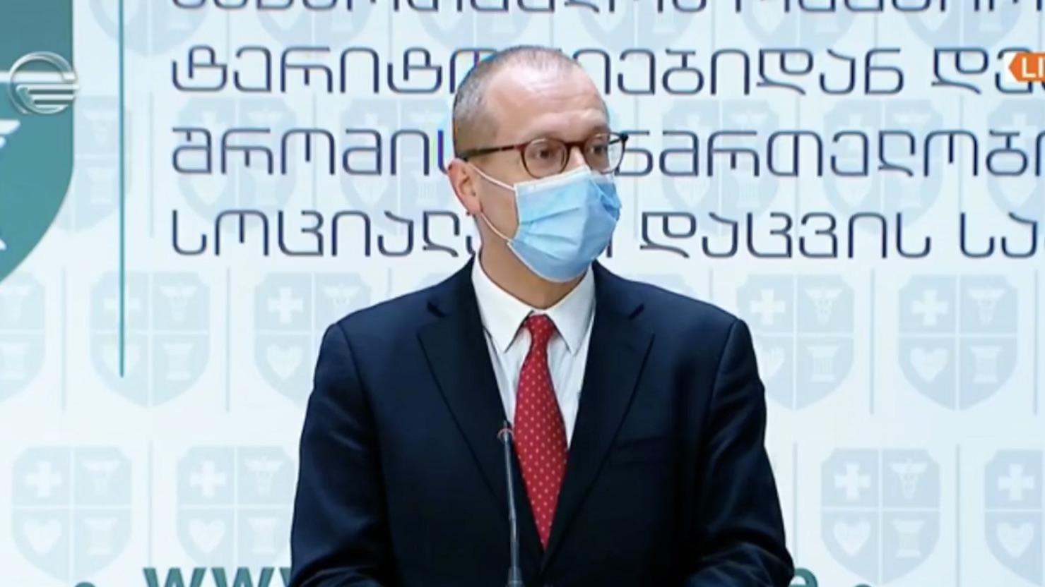 Глава Европейского бюро ВОЗ проводит встречи в Тбилиси