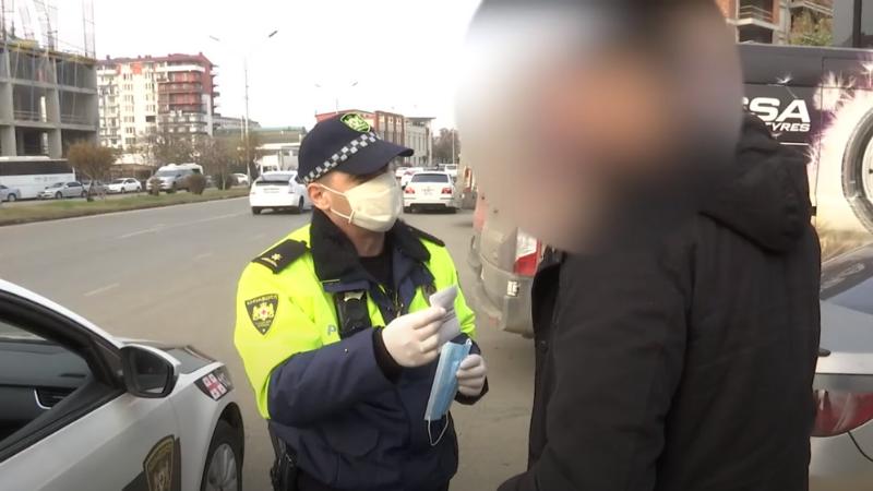 В Грузии за сутки оштрафованы 863 нарушителя ковид-регуляций