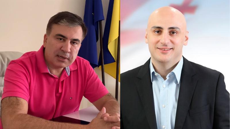 Саакашвили поздравил Мелия с избранием на пост председателя «Нацдвижения»