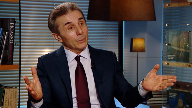 Иванишвили заявил, что «Мечта» не совершала ошибок, которые могли бы помешать развитию Грузии