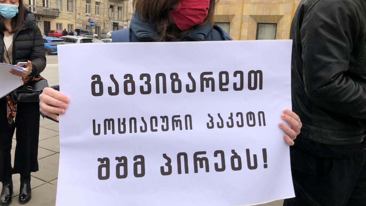 В Грузии люди с ограниченными возможностями требуют увеличения соцпакета