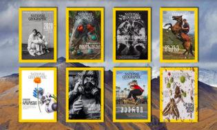 ქართულენოვანი National Geographic – ის მეასე გამოცემა