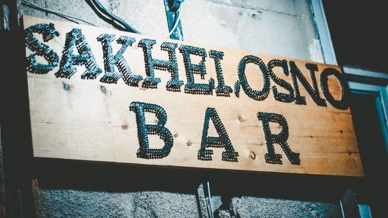Тбилисский бар «Сахелосно» закрыт за нарушение ковид-регуляций