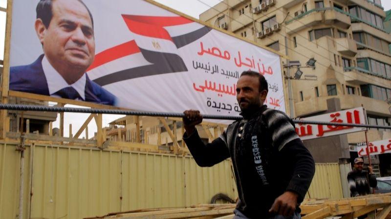 აბდულ ჰათაჰ ალ-სისის ბილბორდი კაიროში. ფოტო: EPA