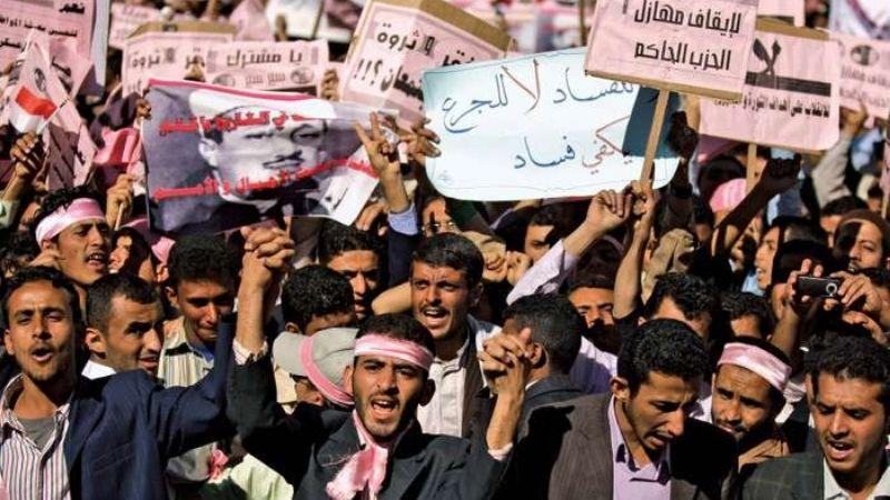 პროტესტი იემენის დედაქალაქ სანააში. 2011 წლის იანვარი ფოტო: Hani Mohammed/AP