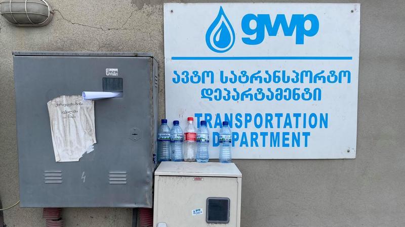 Забастовка сотрудников GWP — увольнение протестующих как показательное наказание