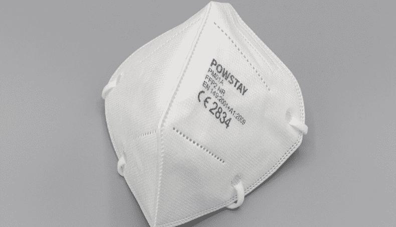В Австрии становится обязательным ношение масок типа FFP2
