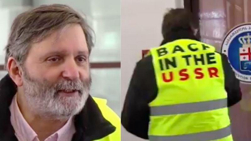 Экс-депутат пришел на допрос по «Делу картографов» в жилете с надписью «Назад в СCCР»