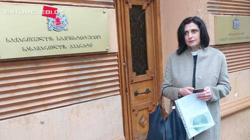 Тамар Кордзая обжаловала в Конституционном суде решение парламента о сохранении мандатов