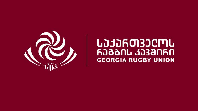 Иосеб Ткемаладзе баллотируется на пост президента Союза регби | Абусеридзе не намерен участвовать в выборах