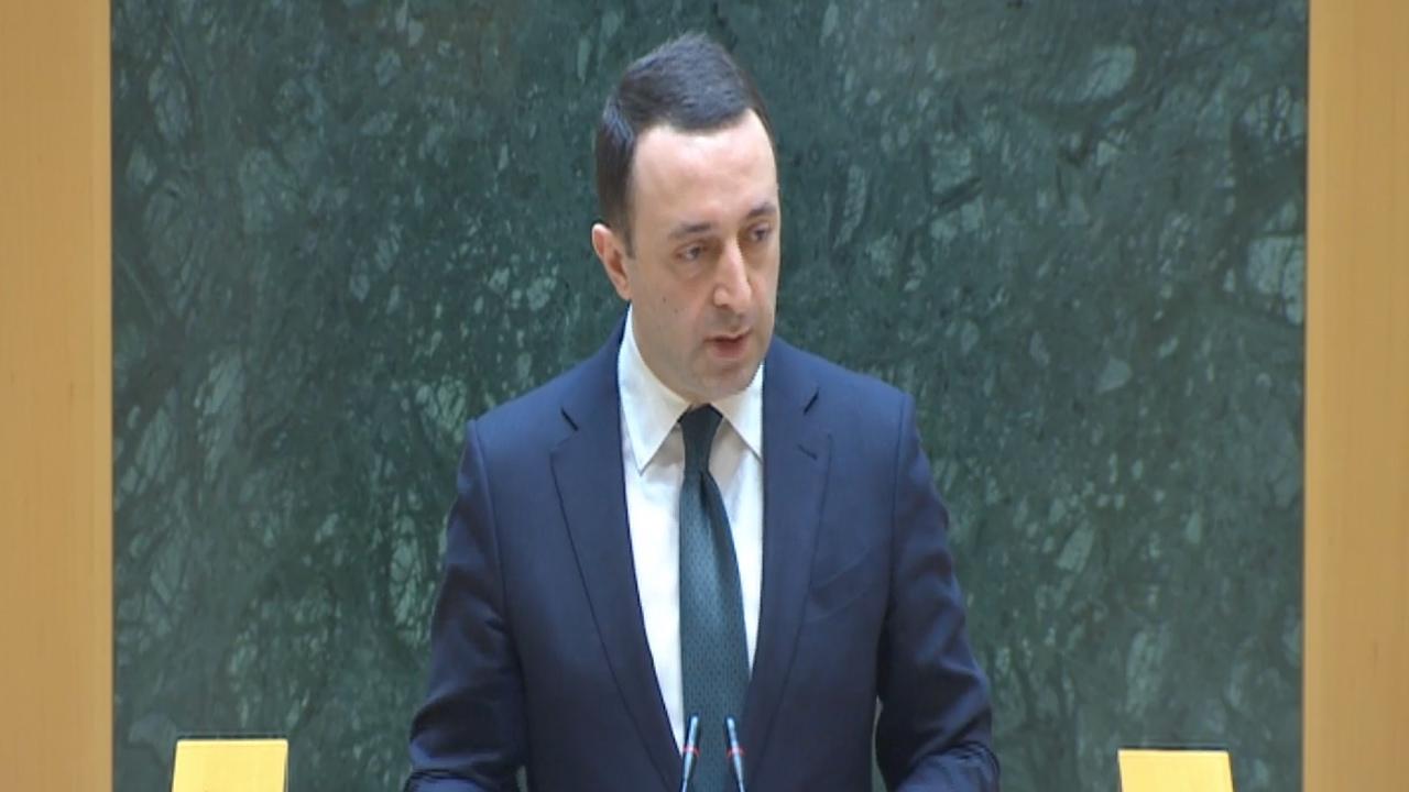 Визит в Баку станет одним из первых зарубежных визитов нового премьера Грузии