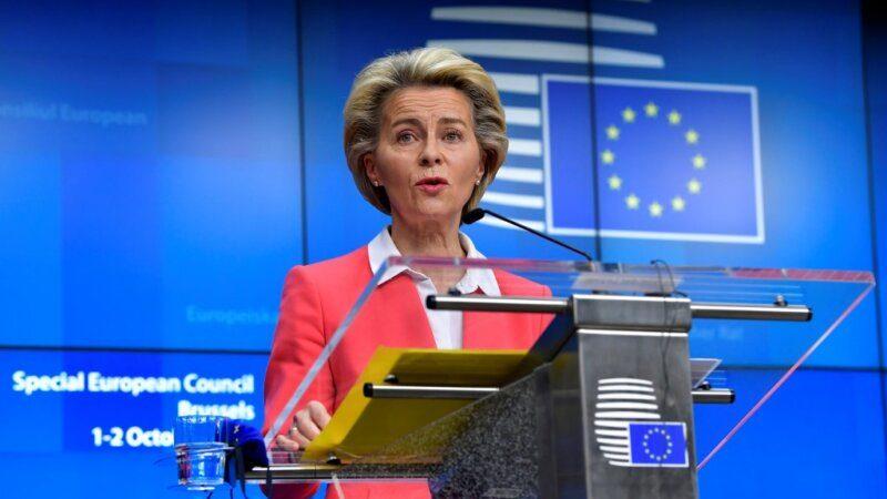 COVID-19: Президент Еврокомиссии попросила страны ЕС предоставить вакцину Украине