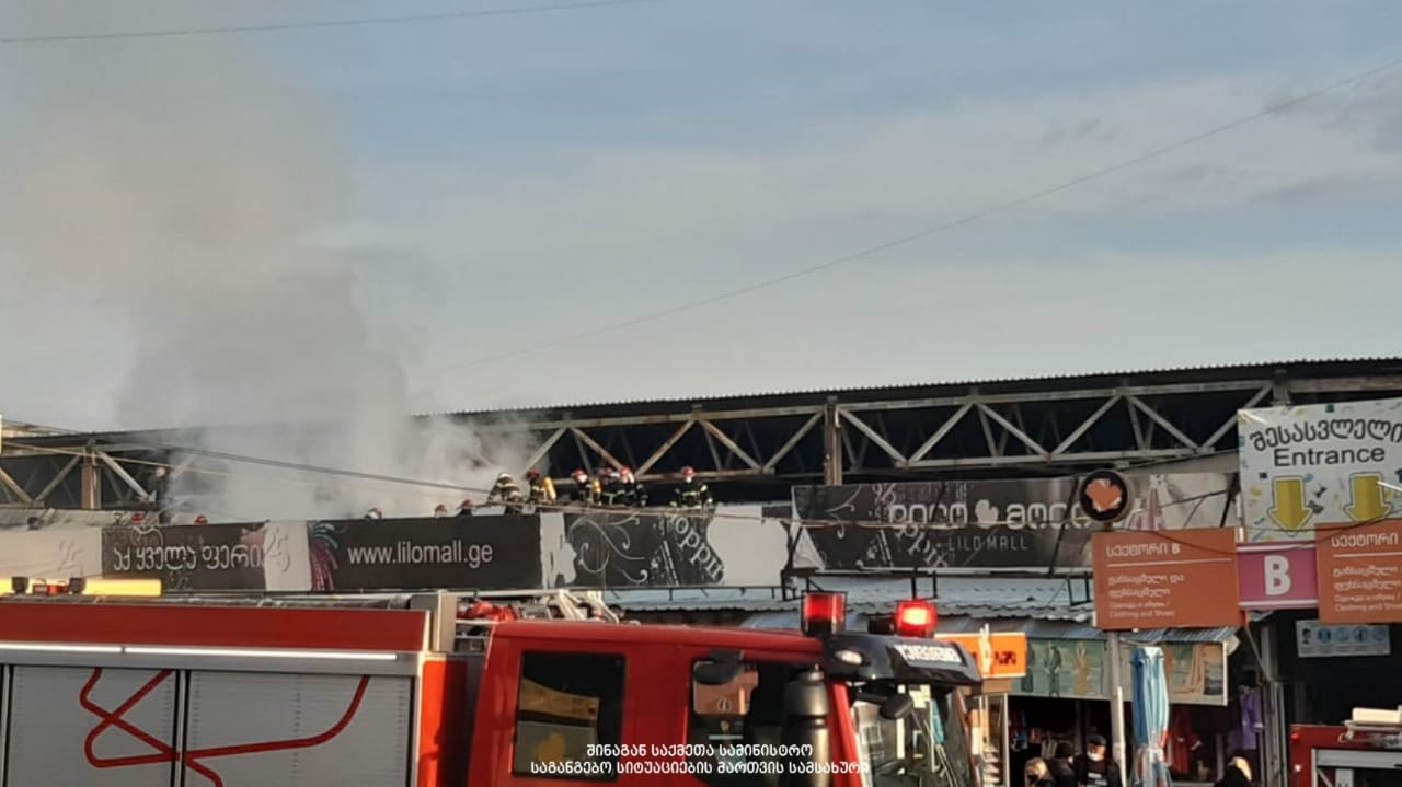 Пожар на рынке Лило локализован