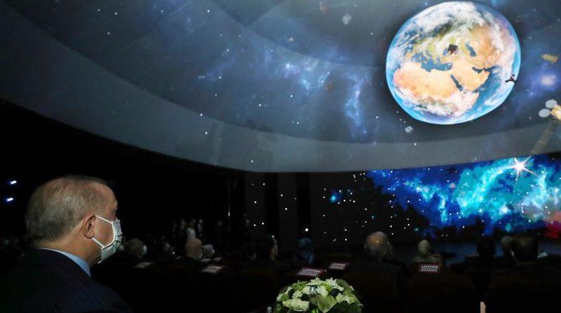 Президент Турции анонсировал полет на Луну в 2023 году