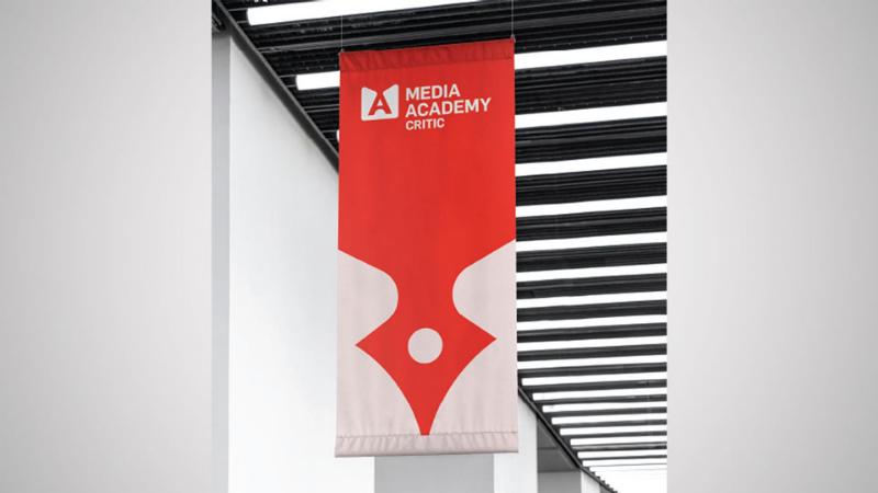 Суд обязал Media Academy предоставить информацию IDFI