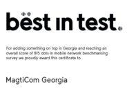 umlaut - გლობალური საკონსულტაციო კომპანია და მსოფლიო ლიდერი მობილური ქსელების ტესტირებაში, საქართველოში საუკეთესოდ მაგთიკომის ქსელს აღიარებს