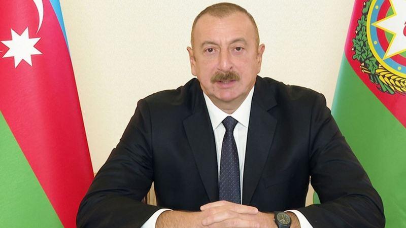 Президент Азербайджана прокомментировал события в Армении