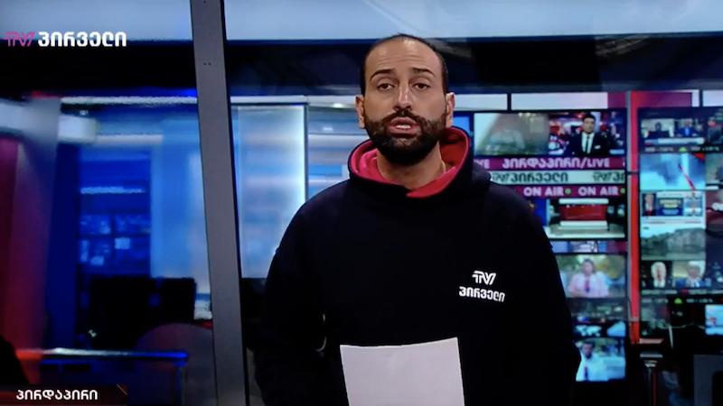 Глава службы новостей Pirveli TV назвал абсурдным обвинение прокуратуры в фальсификации записей