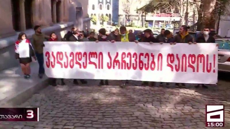 В Тбилиси у администрации правительства прошла акция протеста
