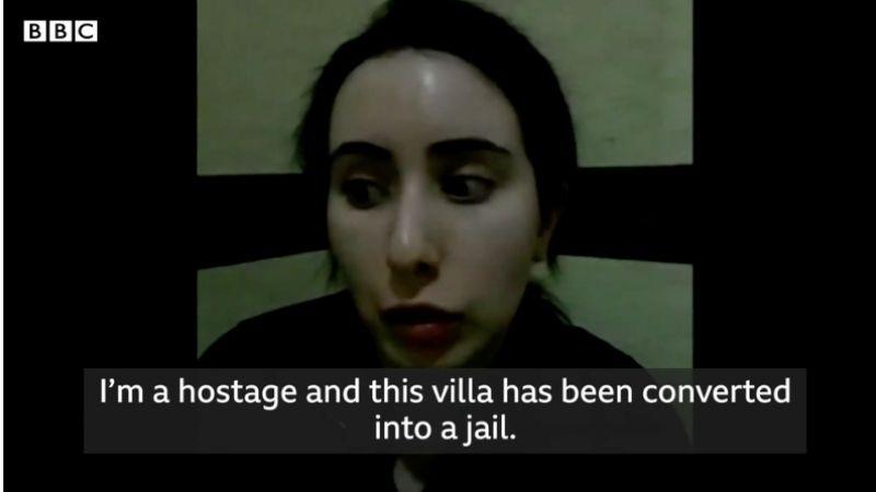 კადრი ლატიფას მეგობრების მიერ BBC-სთვის მიწოდებული ვიდეოდან