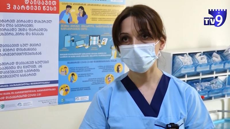 МВД Грузии начало расследование смерти 27-летней медсестры