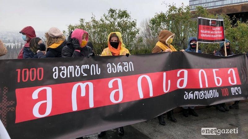 В Грузии проходит «Марш 1000 родителей»