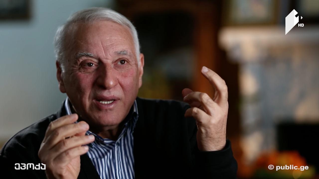 В Грузии скончался музыкант Анзор Эркомаишвили