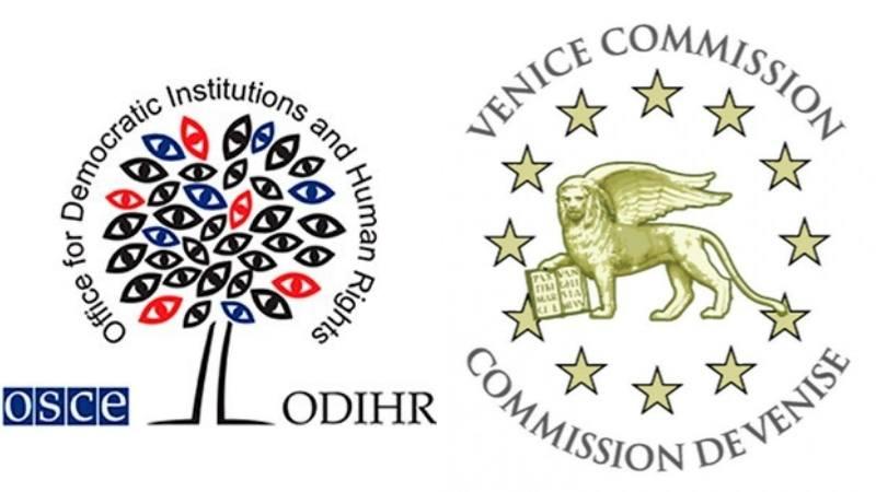 Венецианская комиссия и ОБСЕ/БДИПЧ критикуют законопроект «Грузинской мечты»