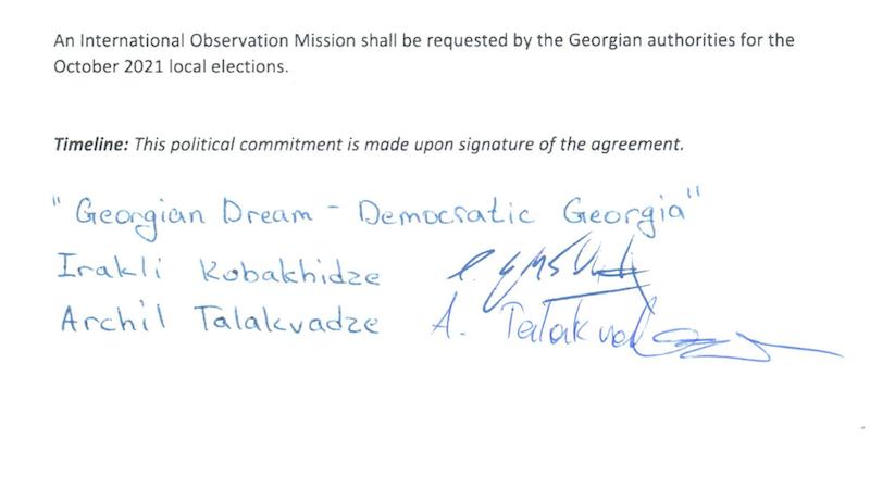 Кобахидзе и Талаквадзе подписали документ предложенный Даниельсоном