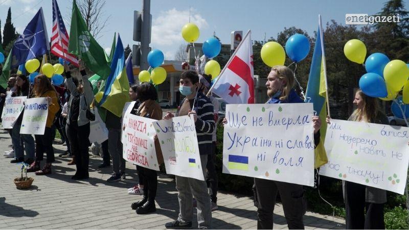 В Тбилиси прошла акция в поддержку Украины