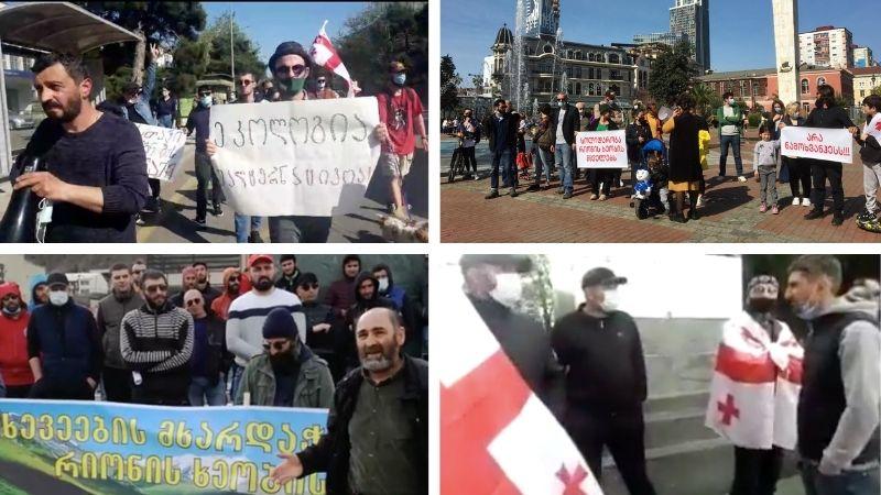 """საქართველოს ქალაქებში გაიმართა აქციები """"რიონის ხეობის მცველთა"""" მხარდასაჭერად"""