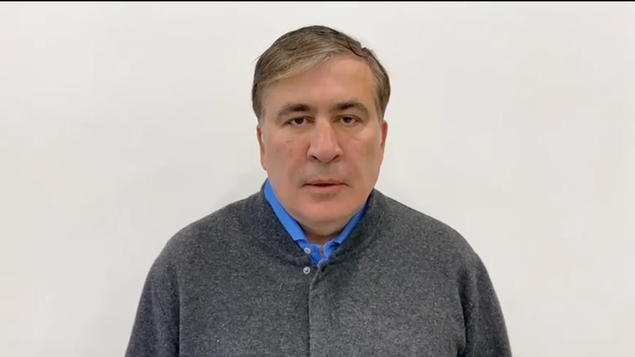 Саакашвили заявил, что приедет в Грузию к октябрьским выборам