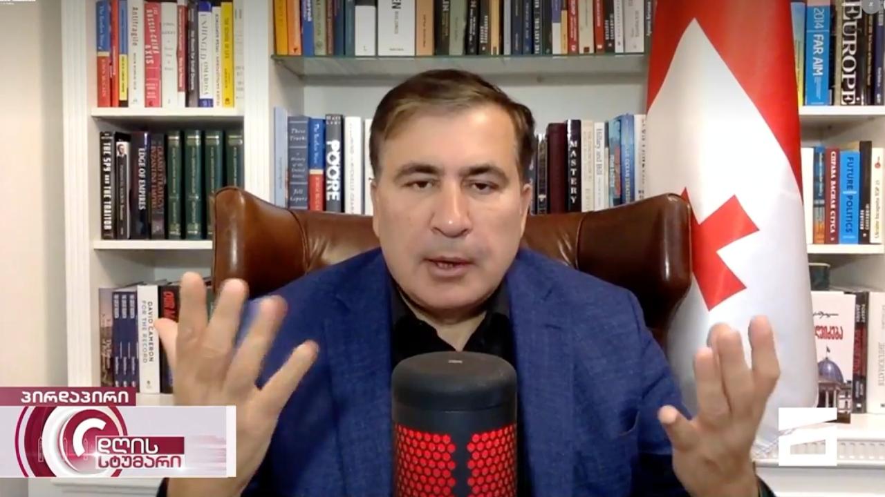 «Дьявол кроется в деталях: кто будет считать голоса?» — Саакашвили о предложении главы Евросовета