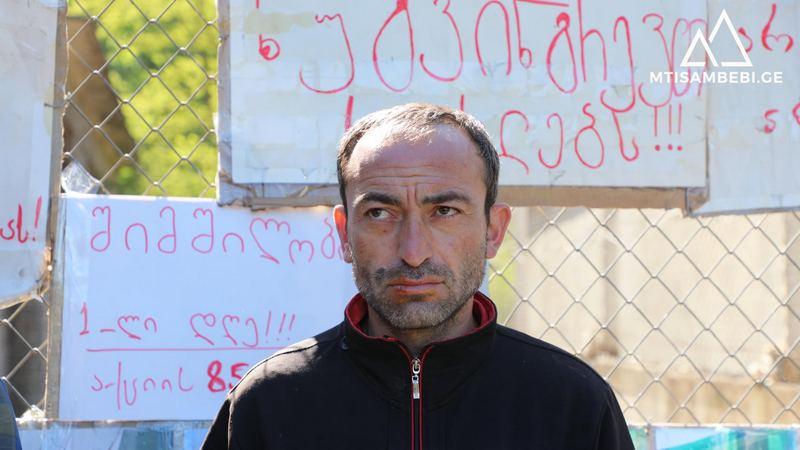 «Центр социальной справедливости» призывает власти Грузии отреагировать на протесты в Шукрути
